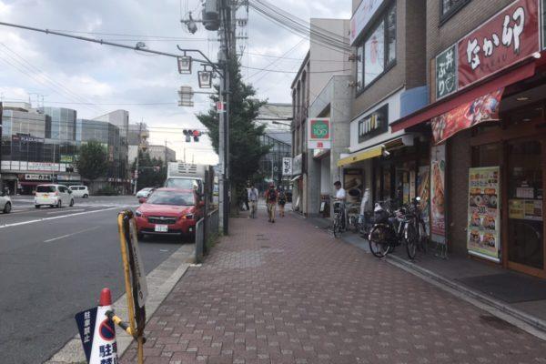 円町店丸太町通りからは東に向き、交差点まで進みます。