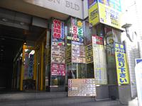 京都駅前店
