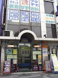 四条大宮店