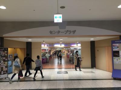 北大路ビブレ店(チケット専門店)エレベータを降りたら道なりにまっすぐ行くとセンタープラザがあります。