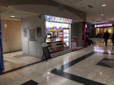 北大路ビブレ店(チケット専門店)センタープラザを右回りに行くとチケットショップTOKAIの店舗が見えます。