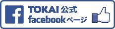 FBページバナー