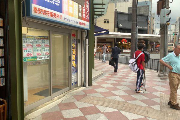三条河原町店信号手前に当店のチケット自動販売機が見えますので左に曲がります。