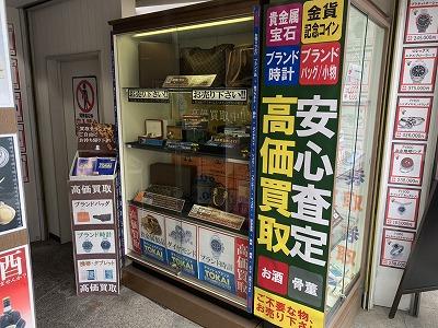 三条河原町店通りに面してブランドなどの買取見本を展示しています。ご不要なブランド品を是非お売り下さいませ。