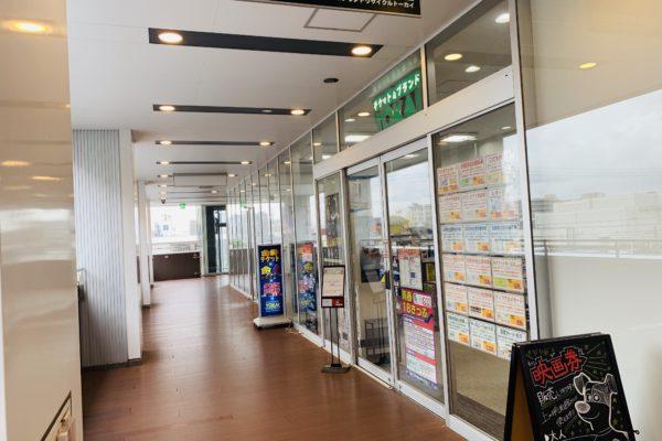 イオンモールKYOTO店QBハウスさんの隣が当店です。