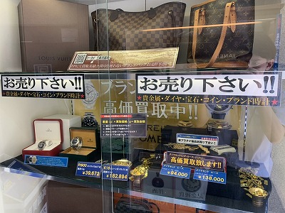 三条河原町店貴金属やブランド時計は年々相場が上昇しています。見積もりだけでもお気軽にご利用ください。
