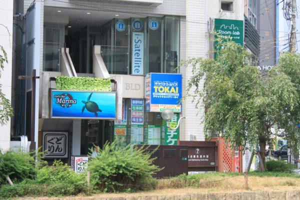京都駅前店信号を渡ると当店がございます。