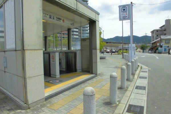 六地蔵店地下鉄六地蔵駅の改札出口が見えてきますのでそのまま直進します。
