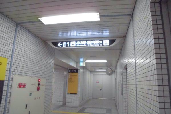 六地蔵店1番出口方面に進みエスカレーターを上がります。