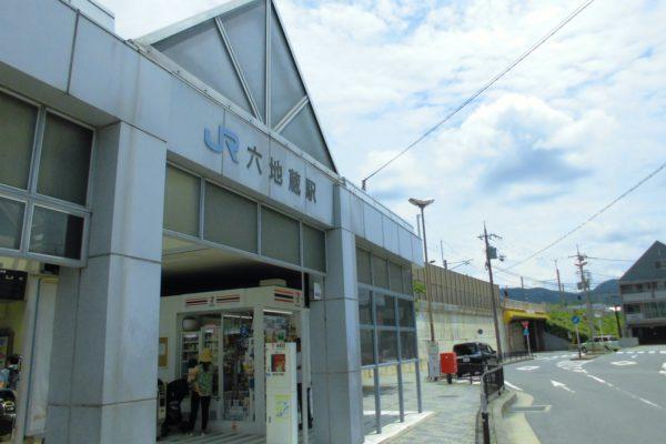 六地蔵店ロータリー沿いを進むとJR六地蔵駅が見えてきますのでそのまま直進します。