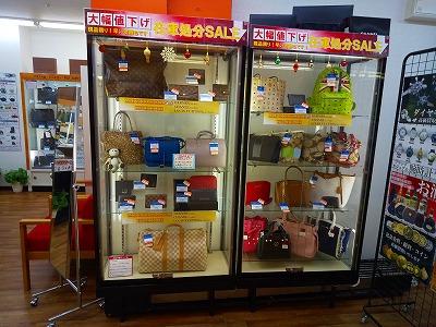 ラクト山科店一部値下げSALEコーナー設置してます!この商品がこんな値段に~!ぜひご覧ください!