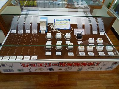 ラクト山科店ジュエリーのお買取りもしております。査定は無料ですのでお気軽にお越しください(^▽^)/