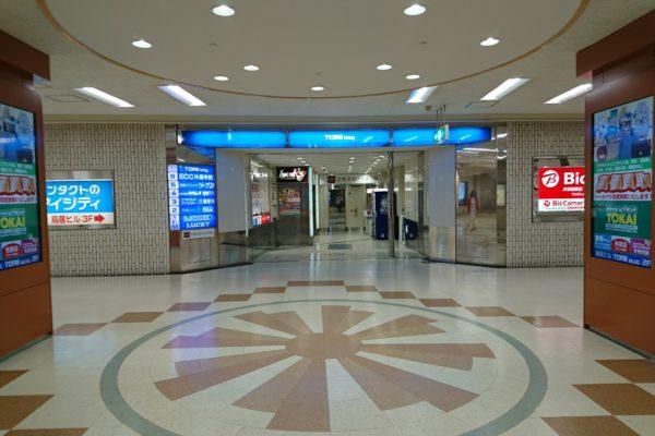 京都タワー前店地下鉄出口1(烏丸塩小路北東)のひとつ奥(北側)に当店の入るビル、鳥居ビルの入口があります。 地下2階はパチンコラッキーさんとエポスカードATMがあります。