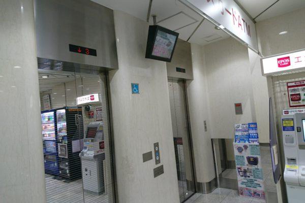 京都タワー前店エレベーター、もしくは階段で当ビル2階までお上がり下さい。