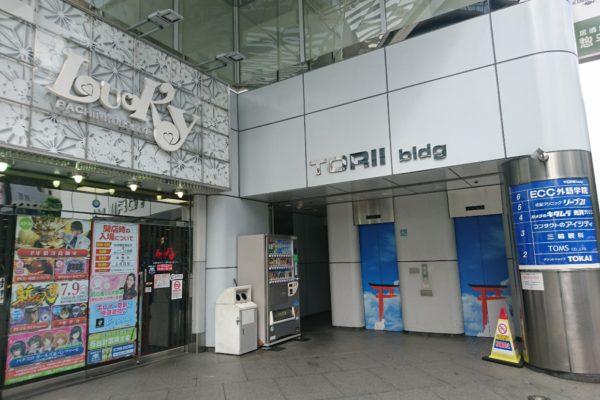 京都タワー前店1階にはパチンコラッキーさんがございます。2階の当店へはエレベーターでお上がり下さい。