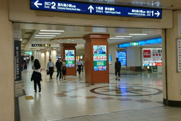 京都タワー前店北へ伸びる通路へ入ります。(ヨドバシカメラさんへ向かう通路です) トーカイの電光看板がございます。