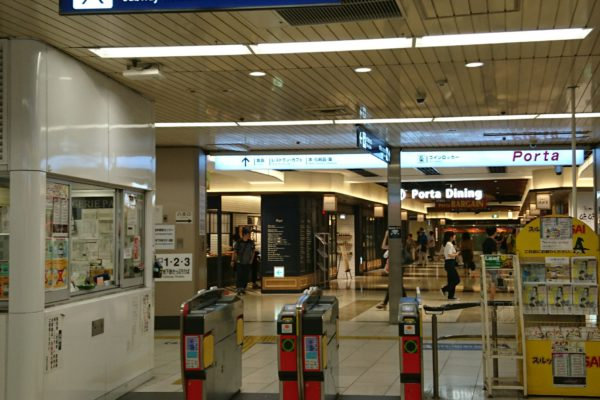 京都タワー前店地下鉄烏丸線京都駅北改札口を出ます。