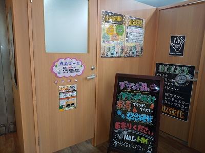 ラクト山科店買取ブースは完全個室です。ゆっくりお待ち頂けます。