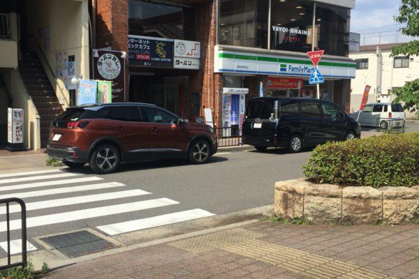桂駅前店右に曲がりファミリーマートさんを超えて左へ曲がってください