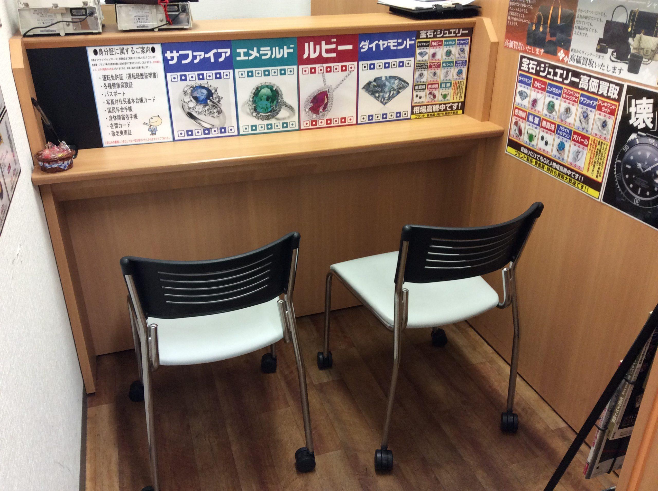 桂駅前店個室型のブースとなっていますので、安心してお待ちいただけます。