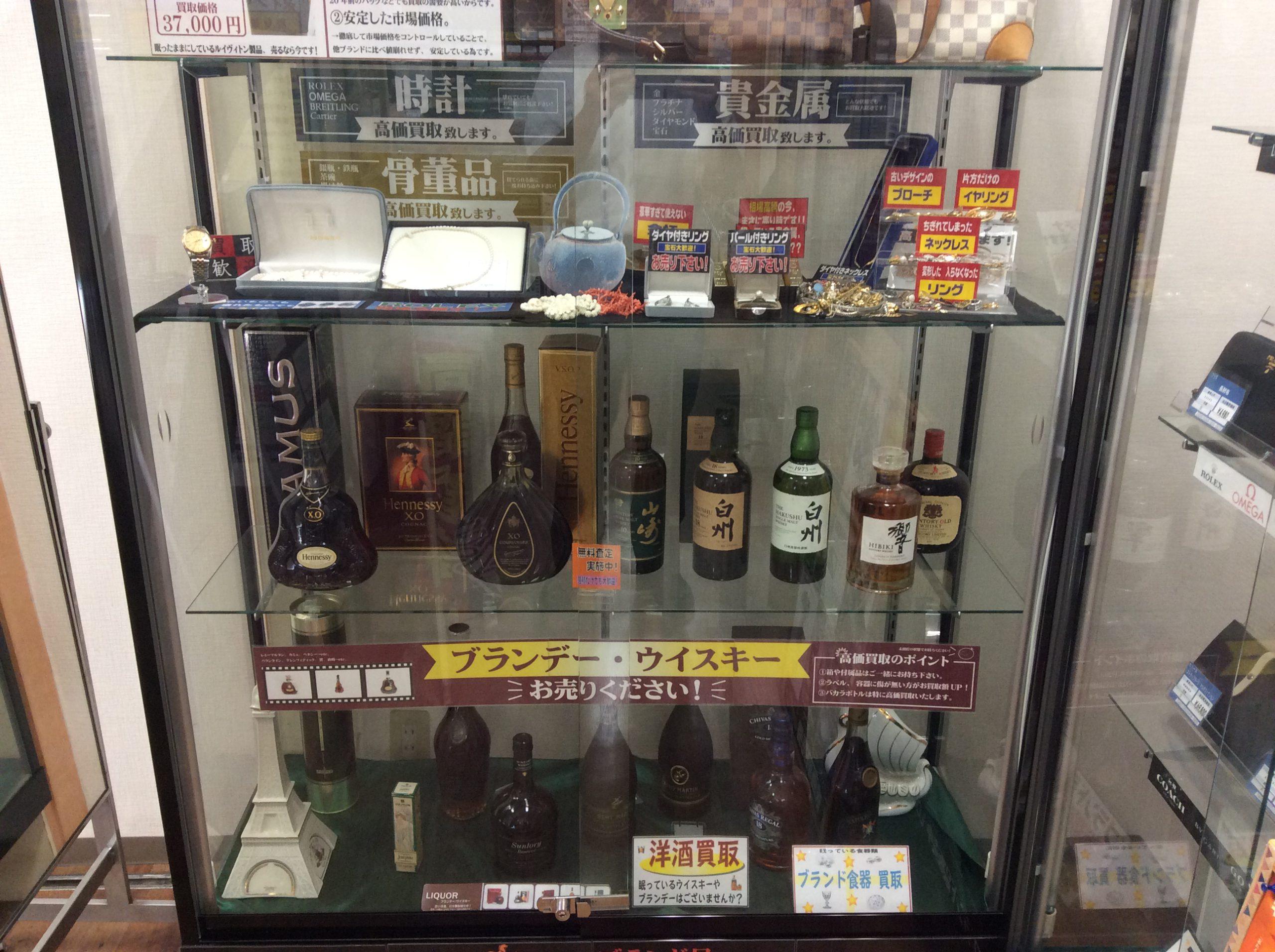 桂駅前店貴金属やブランド品、時計以外にもお酒や骨董品などのお買い取りも行っております。