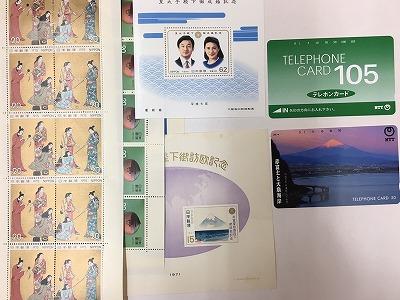 ラクト山科店眠っている古い切手やテレカも買い取りさせて頂きます。