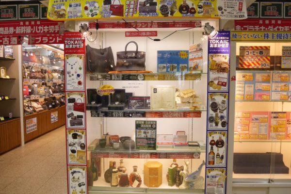 ラクセーヌ店当店でお買取している商品のお見本を展示しております。