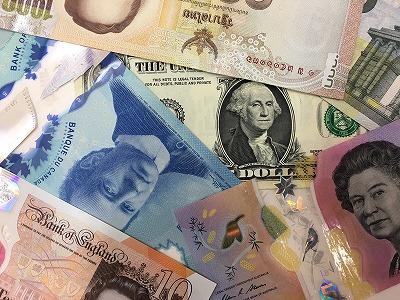 ラクト山科店外貨両替もしております。充実の21種類の外貨を取り扱っております。