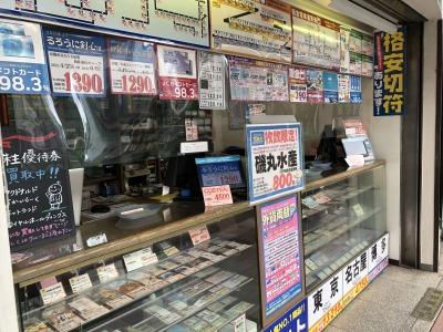 三条河原町店(チケット専門店)扉のない路面店ですので安心してお買い物いただけます。