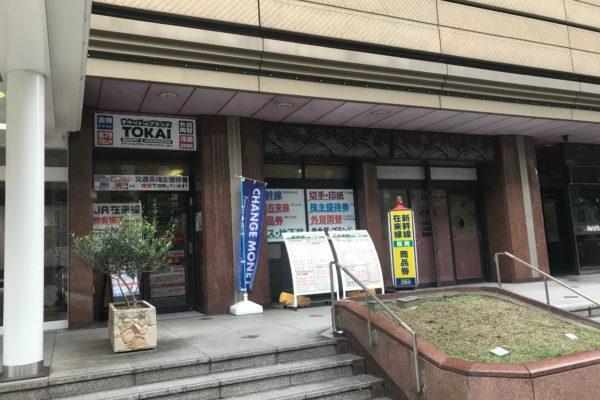 アバンティ店アバンティ西側(烏丸通り沿い)に店舗がございます。(駅を背にしてアバンティ右側です。)