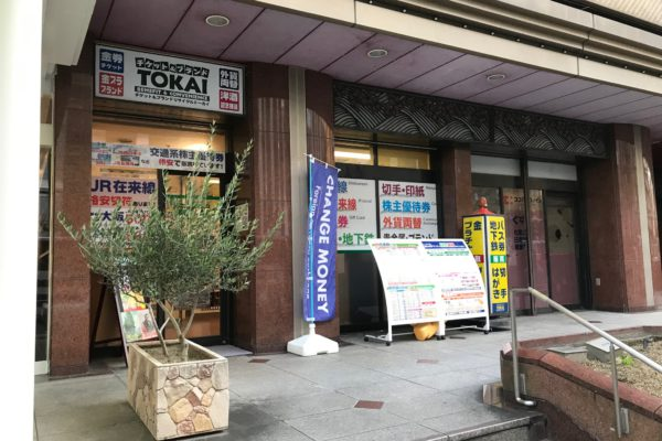 アバンティ店【場所】JR京都駅八条口、アバンティ1階の西側(烏丸通沿い)に面しています!