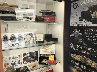 四条河原町店貴金属・時計・ブランド品・骨董品・酒などあらゆる商材をお買い取りしております。