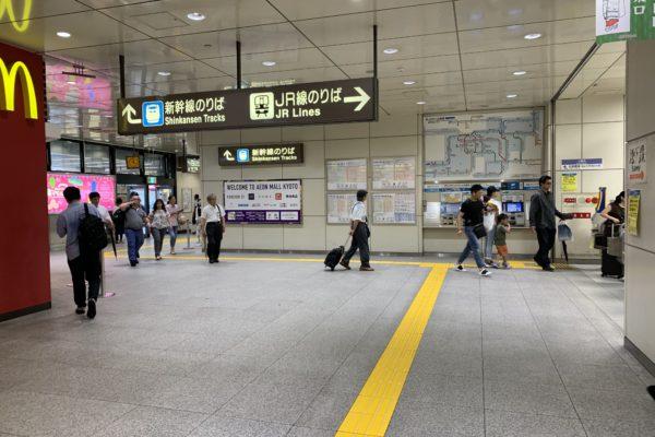 イオンモールKYOTO店京都駅八条改札(東海道本線10番線すぐ)を出て右に曲がり新幹線乗り場の方向(ASTY ROAD)へ進みます。