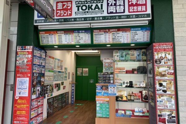 四条河原町店(チケット専門店)扉のない開放的な店内になりますので、お気軽にご来店ください!