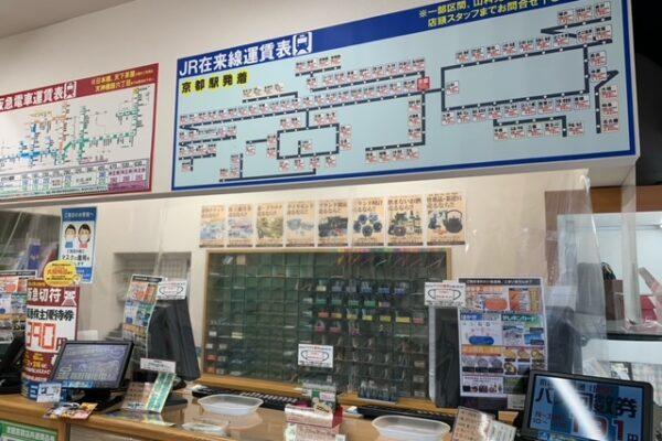 四条河原町店(チケット専門店)JR、阪急など切符ご用意させていただきます。お問い合わせください!また感染拡大防止対策としてビニールシートを設置させて頂いています。