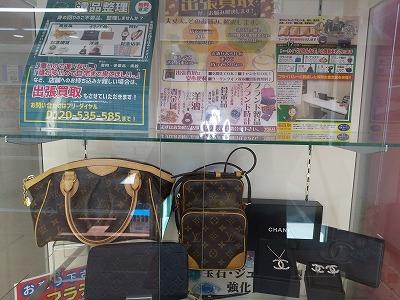 京都駅前店新品ブランド、高価買取いたします!