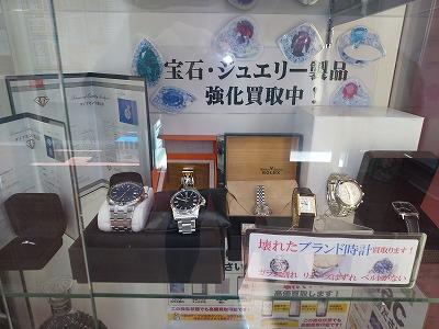 京都駅前店ブランドバッグ、時計、貴金属お買取りしております♪