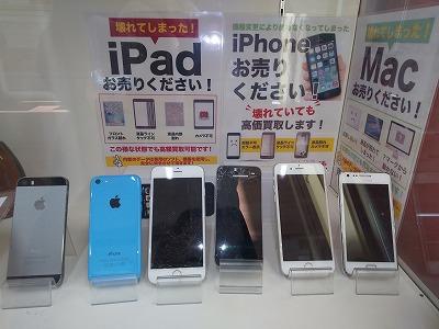 京都駅前店iPhone、スマホ、ブランド食器、古酒お買取りしてます♪