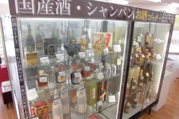 六地蔵店【店内写真③】国産ウイスキーやビールやシャンパンなどもお得に販売しております