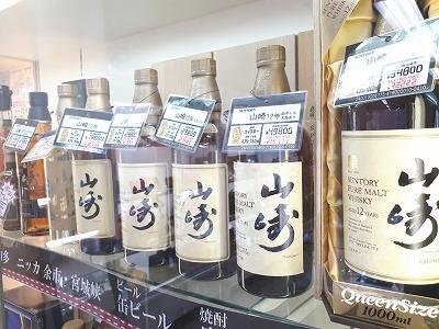 京都タワー前店稀少なお酒、京都駅付近最大級の品揃え!