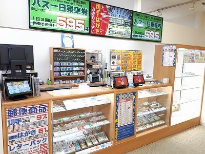 京都タワー前店