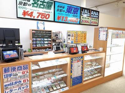 京都タワー前店交通切符、金券チケット、外貨両替もお取扱中★