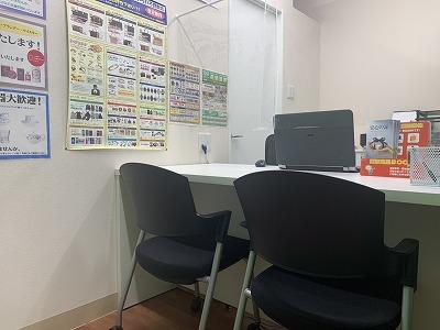 京都駅前店査定専用の個室をご用意しておりますのでごゆっくりとお待ちいただけます♪