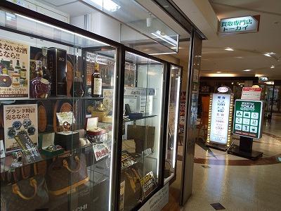 買取専門店TOKAI ラクト山科店すぐに当店がございます。