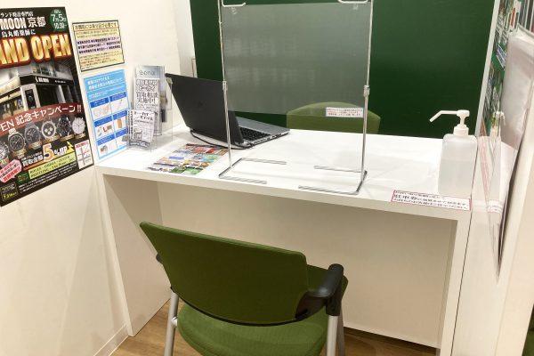 買取専門店TOKAI 北大路ビブレ店広々とした査定ブースをご用意しております。査定中はごゆっくりおくつろぎ下さい。