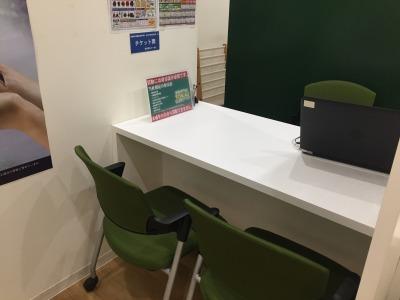 買取専門店TOKAI 北大路ビブレ店広々とした査定ブースをご用意しています。査定中はごゆっくりおくつろぎください。