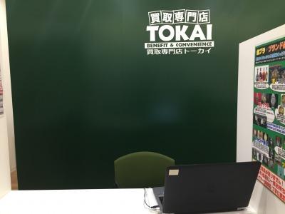 買取専門店TOKAI 北大路ビブレ店お客様から見たブースの様子です。すっきり広々としたブースはたくさんの商品お持ち込みも大歓迎です!