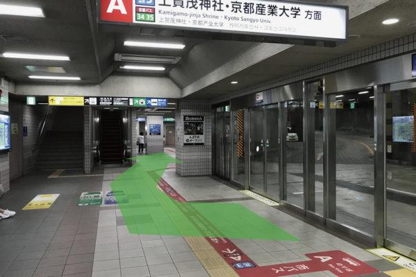 買取専門店TOKAI 北大路ビブレ店青のりばからはそのまま道なりに進みます