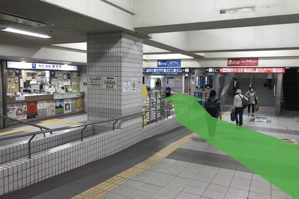 買取専門店TOKAI 北大路ビブレ店内所が見えたら右に曲がり、市バスの青のりば方面へ
