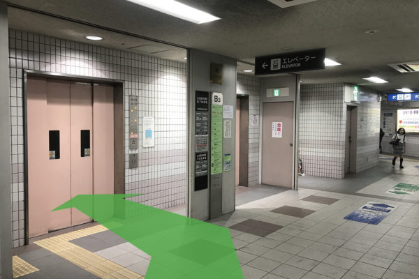 買取専門店TOKAI 北大路ビブレ店左手にエレベーターがありますので2階まで上がります